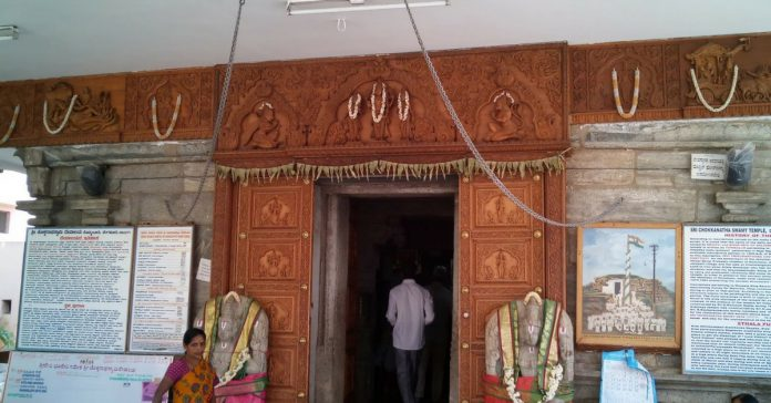 popular temples of Bangalore