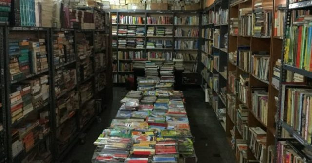 Old Book Stores of Bangalore