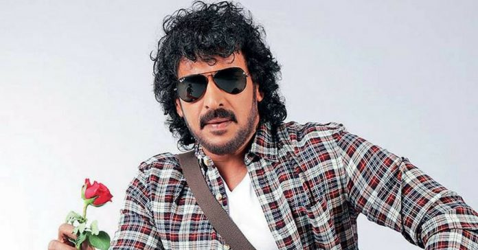 upendra is back