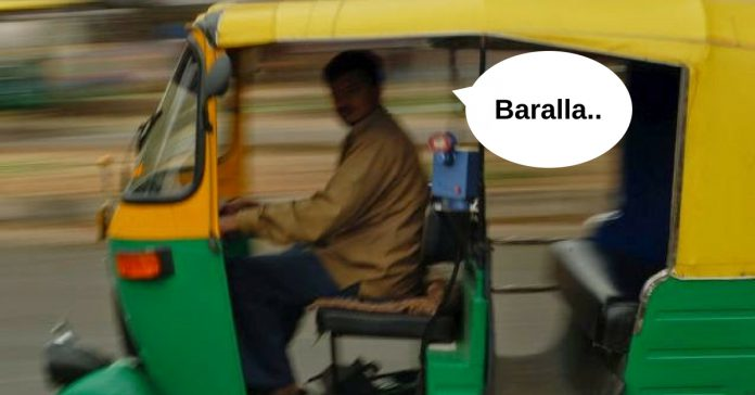 only in bangalore