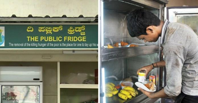 public fridge in bangalore