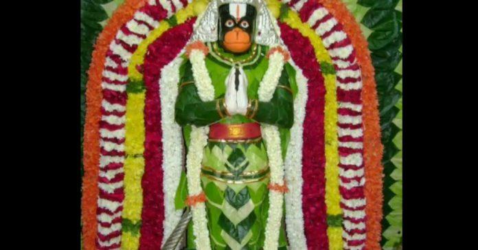 Sri Karya Siddhi Anjaneya Swami temple