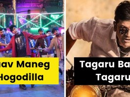Kannada Songs Of 2018