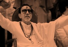 Bala Saheb Thackeray