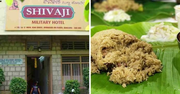 shivaji military hotel bangalore