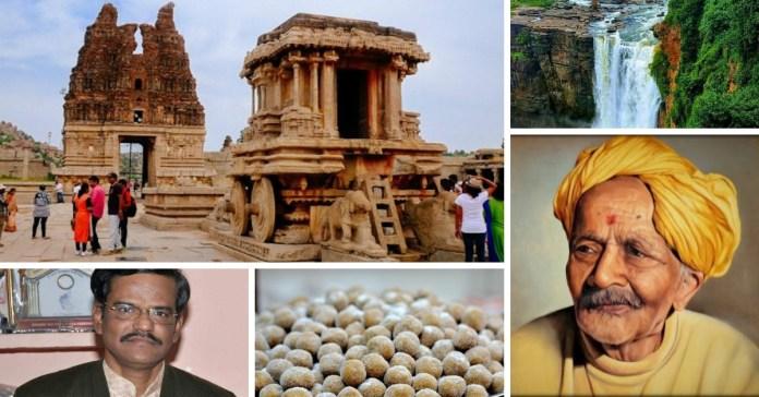 Contributions of North Karnataka