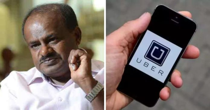 uber and ola pool ban in karnataka