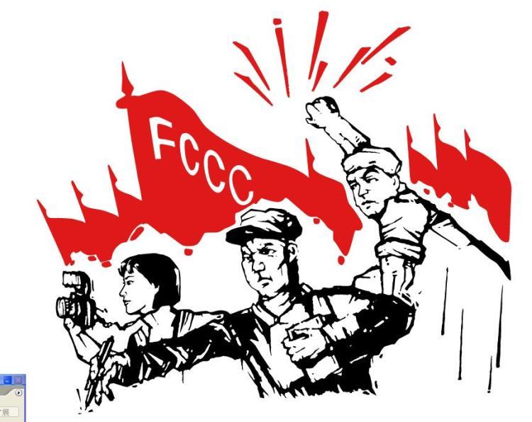 Foreign Corespondents' Club China fordømmer arbejdsvilkår i Kina