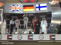 Award Ceremony F1 Finals 2015