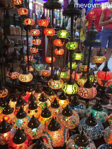 market store