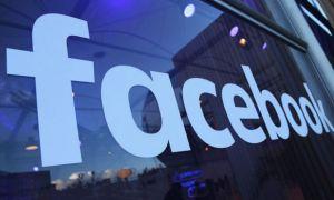 Hướng dẫn vượt tường lửa vào facebook mới nhất 2017