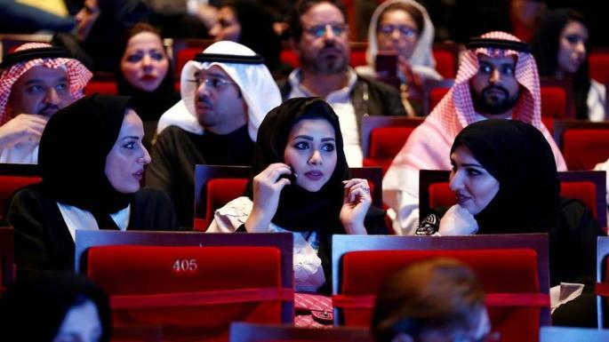 Saudi Arabia Cinema.jpeg