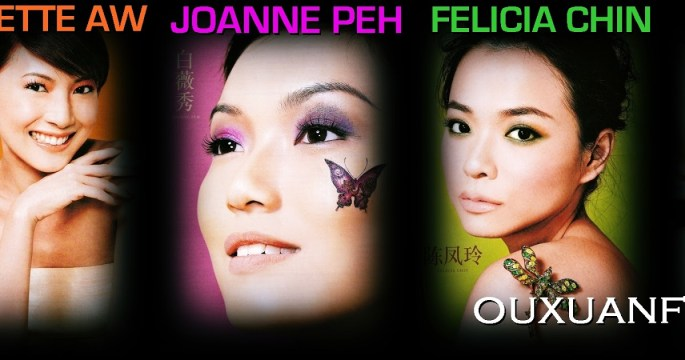 Jeanette Aw and Joanne Peh