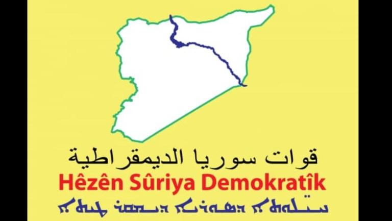 QSD: Türk ordusu işgalini meşrulaştırmak için yalan söylüyor
