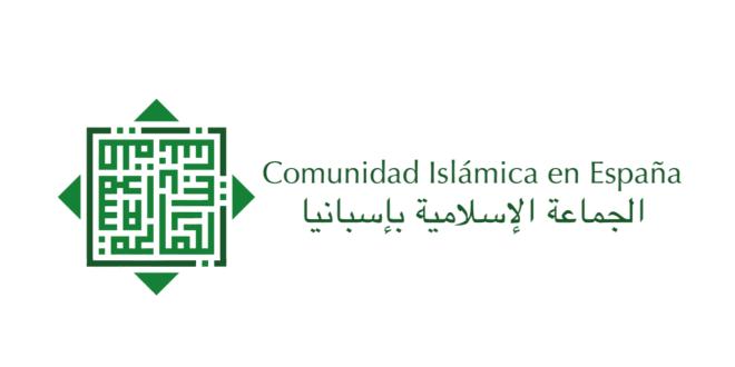 Comunicado del final de Ramadan 1442/2021