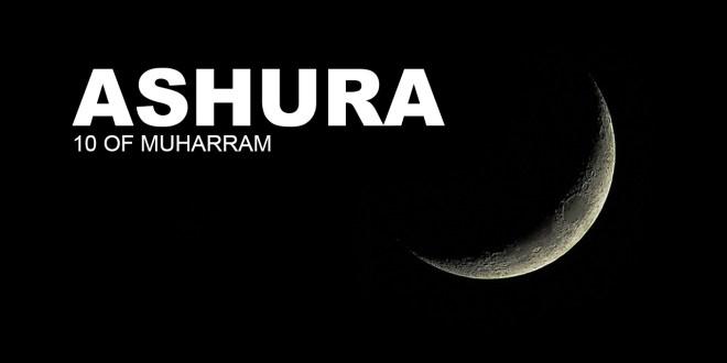 Confirmar la tradición profética con el ayuno de Ashura – (Martes 10 de Septiembre)