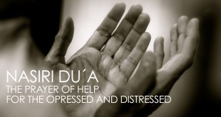 Du'a Násiri – The Du'a in the difficulty and in search of refuge in Allah against oppression (Arabic AUDIO and English Translation)