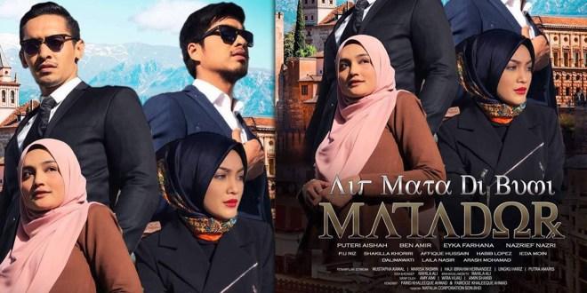 Presentación de la serie de TV ´Air Mata di Bumi Matador´, con la participación y colaboración de la Fundación Mezquita de Sevilla