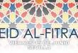 Eid al Fitr, viernes 15 de Junio, horario y mapa, Sevilla