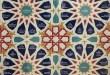 Visita a la East London Mosque