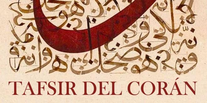 Reanudación de las clases de Tafsir de Corán