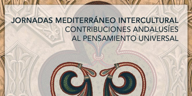 Jornadas Interculturales, Universidad de Sevilla