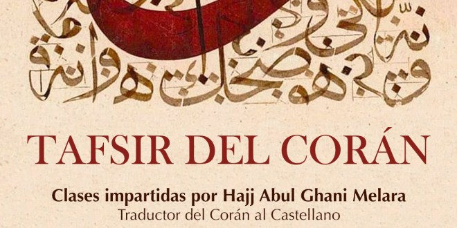 Clase de Tafsir del Corán – Ayatul Kursi
