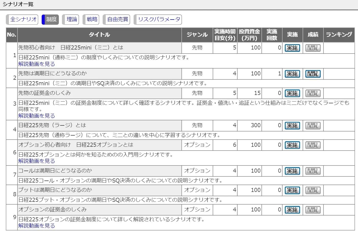 2016-08-15_233202