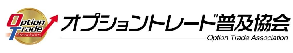 optiontrade_logo_gold
