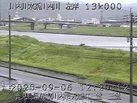 川内川ライブカメラ映像-天辰-20200906_1200