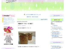 お菓子教室&食育コミュニティ キッチンスタジオ「横浜ミサリングファクトリー」-minako