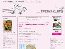 お菓子教室&食育コミュニティ キッチンスタジオ「横浜ミサリングファクトリー」-nao