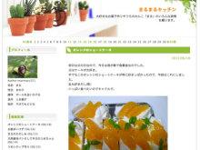 お菓子教室&食育コミュニティ キッチンスタジオ「横浜ミサリングファクトリー」-hiroko