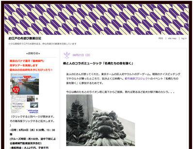 ★お菓子教室&食育コミュニティ キッチンスタジオ「横浜ミサリングファクトリー」-sato
