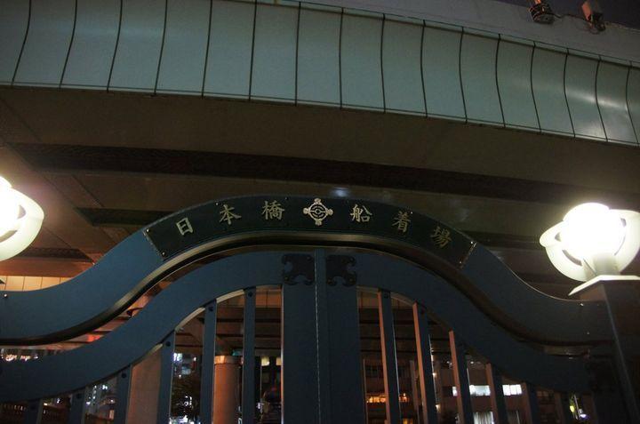 ★お菓子教室&食育コミュニティ キッチンスタジオ「横浜ミサリングファクトリー」-1