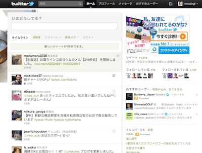 キッチンスタジオ◆横浜ミサリングファクトリー-twitter2