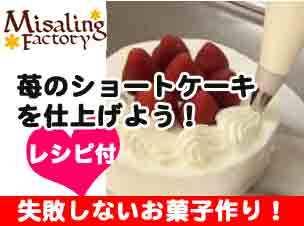 キッチンスタジオ◆横浜ミサリングファクトリー-デコ