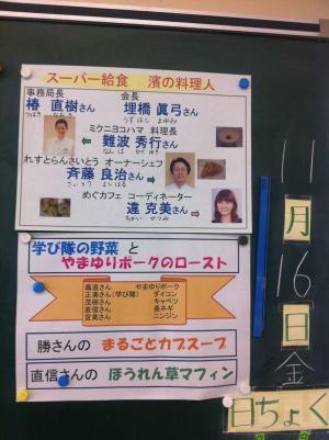 キッチンスタジオ◆横浜ミサリングファクトリー-きゅうしょく
