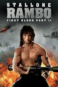 "Poster for the movie ""Rambo: First Blood Part II"""