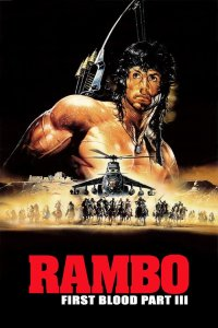 """Poster for the movie """"Rambo III"""""""