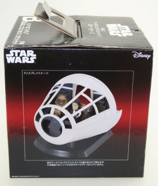 Banpresto Millennium Falcon Cockpit Box 2
