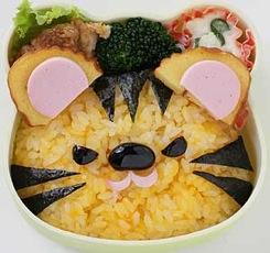 GRR! I'm a scary tiger! You're MY lunch! GRRRR!