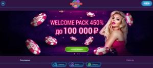 сайт Vulcan 24 casino