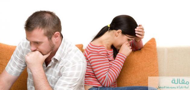كيف أتحكم في أعصابي مع زوجي