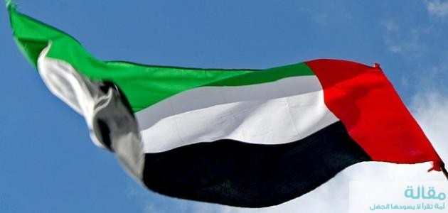 معلومات عن الإمارات