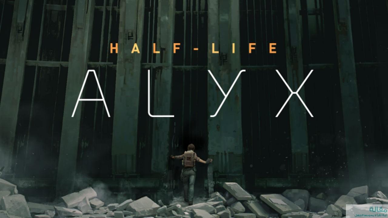 اهم التفاصيل حول لعبة Half-Life: Alyx