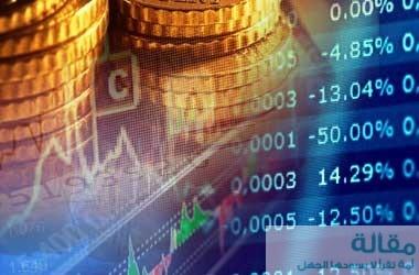 معلومات حول تجارة العملات الإلكترونية