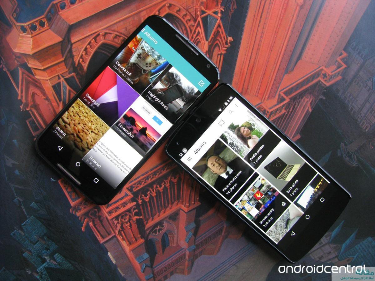 بدائل تطبيق Google photos لإدارة الصور