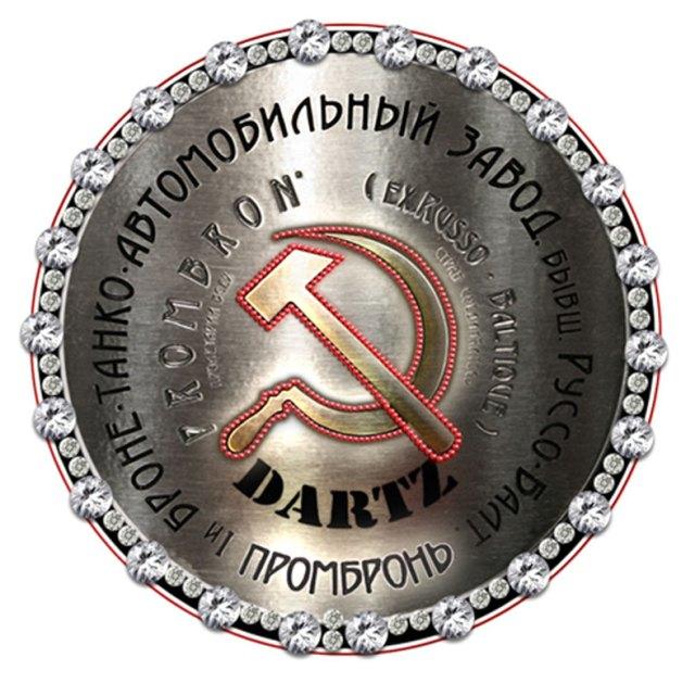 Dartz Diamond Badge