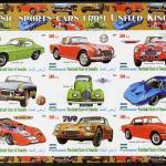 Puntland State of Somalia 2010 Classic Sports Cars from United Kingdom